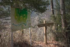 表丹沢県民の森の案内板